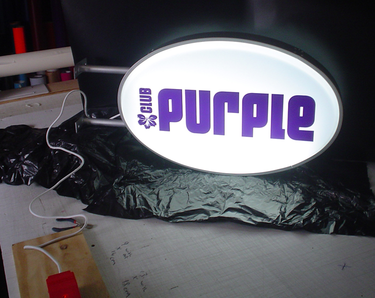 oval double sided lightbox